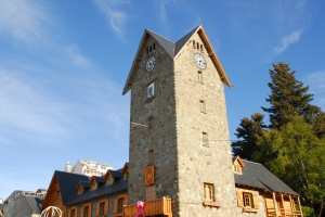Bariloche town hall