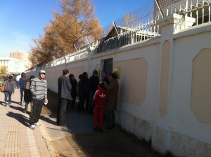 The Chinese Embassy in Ulaanbaatar (West Entrance)